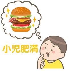 痩せる バセドウ 病